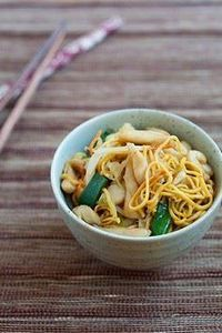 Chicken Chow Mein. #chinesefood #c - 235 Chinese Recipes - RecipePin.com