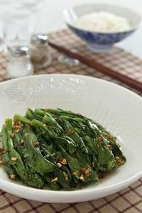Tender crisp blanched Yu Choy Sum  - 235 Chinese Recipes - RecipePin.com