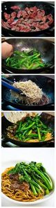 Chinese Broccoli Beef Noodle Stir  - 235 Chinese Recipes - RecipePin.com