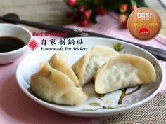 Basic Pot Stickers - 235 Chinese Recipes - RecipePin.com