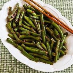 Kalyn's Kitchen®: Recipe for Spicy - 195 Green Bean Recipes - RecipePin.com