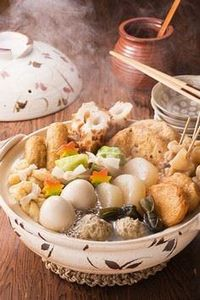 Oden (おでん) - Recipe for the Japane - 235 Japanese Recipes - RecipePin.com