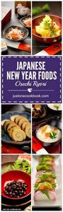 Japanese New Year Foods (Osechi Ry - 235 Japanese Recipes - RecipePin.com